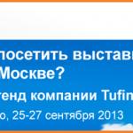 InfosecRussia_mail